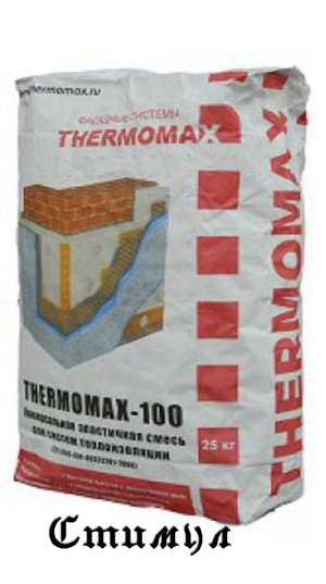 Thermomax 100