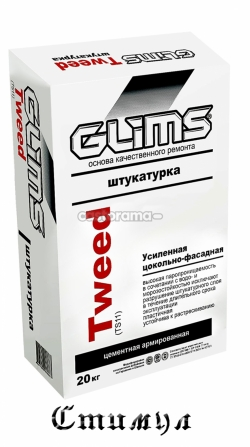 GLIMS Tweed (Глимс Ts-11), мешок 20 кг,