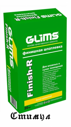 GLIMS Finish-R, мешок 20 кг,