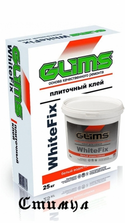 GLIMS-WhiteFix (ГЛИМС - 96W), белый